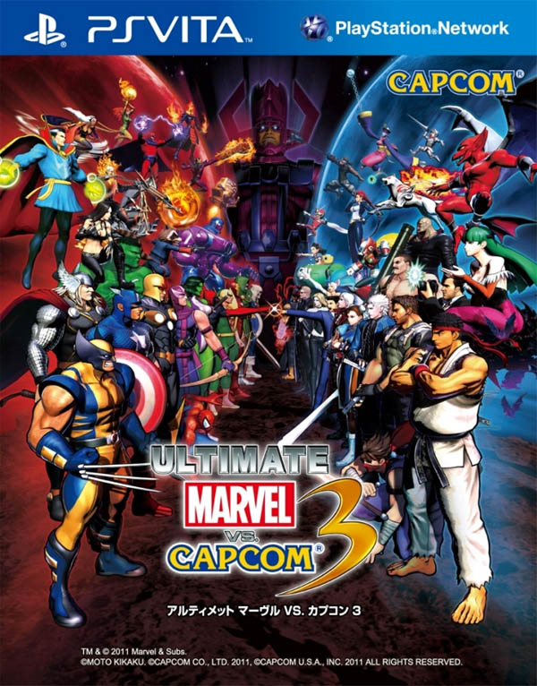 Ultimate Marvel Vs  Capcom 3 PS Vita Review | High-Tech Monster